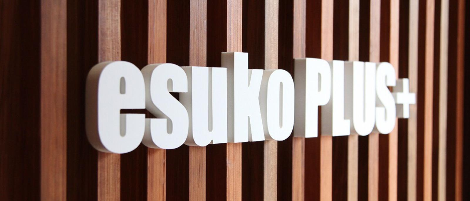 esuko PLUS+(エスコ美容室)